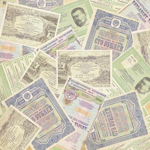 Ценные бумаги в современной россии